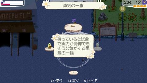NALULU_SS_0093_20110111155135.jpeg