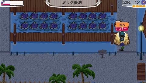 NALULU_SS_0094_20110111155215.jpeg