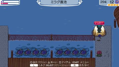 NALULU_SS_0100_20110111160632.jpeg