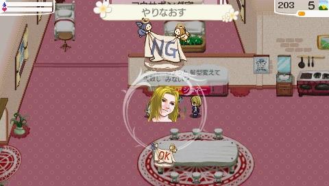 NALULU_SS_0101_20110109123549.jpeg