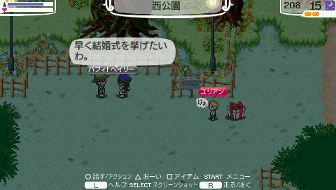 NALULU_SS_0105_20110208174159.jpeg