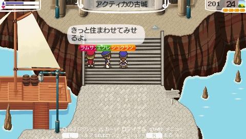 NALULU_SS_0106_20101228070246.jpeg