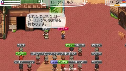 NALULU_SS_0109_20110109105237.jpeg