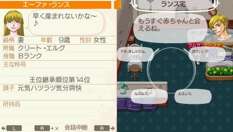 NALULU_SS_0148.jpeg