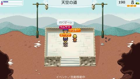 NALULU_SS_0157_20101218072011.jpeg