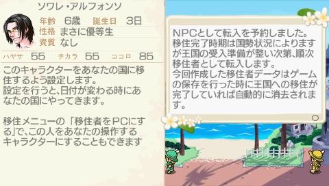 NALULU_SS_0173.jpeg