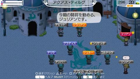 NALULU_SS_0174_20110130064803.jpeg