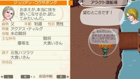 NALULU_SS_0207_20110211024100.jpeg