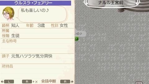 NALULU_SS_0211_20110126171432.jpeg