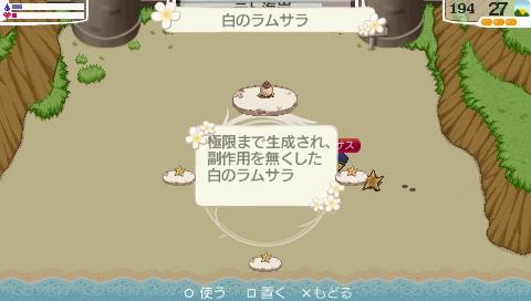 NALULU_SS_0225.jpeg