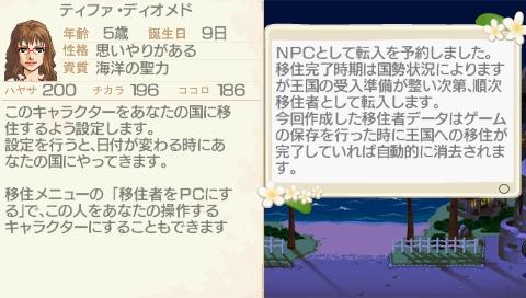 NALULU_SS_0237_20110215024646.jpeg