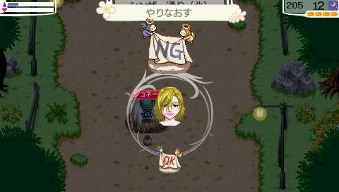 NALULU_SS_0251_20110118134553.jpeg