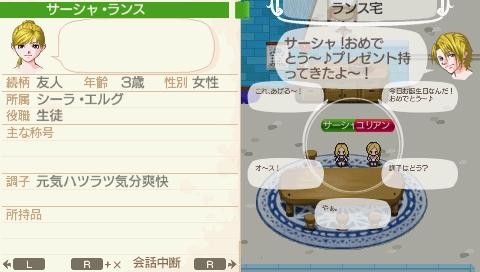 NALULU_SS_0311_20110130070416.jpeg
