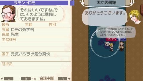 NALULU_SS_0322_20110210234924.jpeg