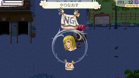 NALULU_SS_0431_20101225102151.jpeg