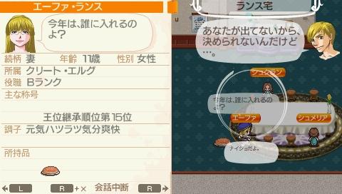 NALULU_SS_0579.jpeg