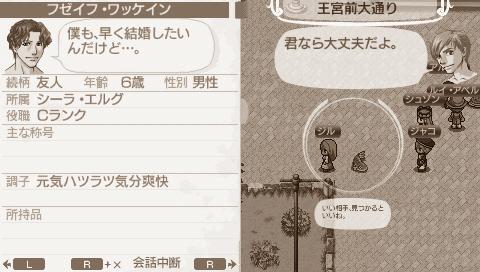 kiyowa.jpg