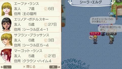yomekouho.jpg