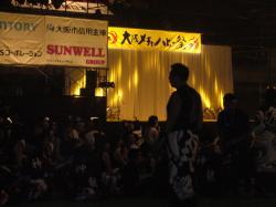 第11回大阪メチャハピー祭