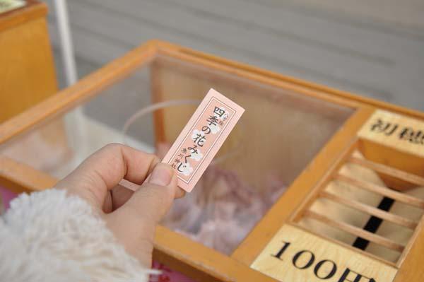 hatumoude2011_07.jpg
