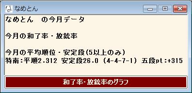 ver0662_2.png