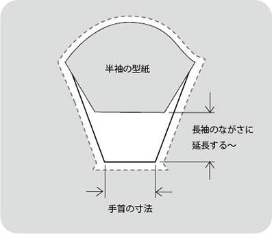130223_9.jpg