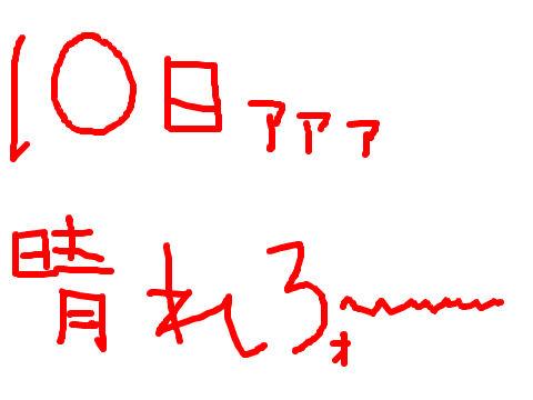 16666884_214469232_1large.jpg