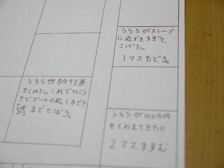 P1240920(1).jpg