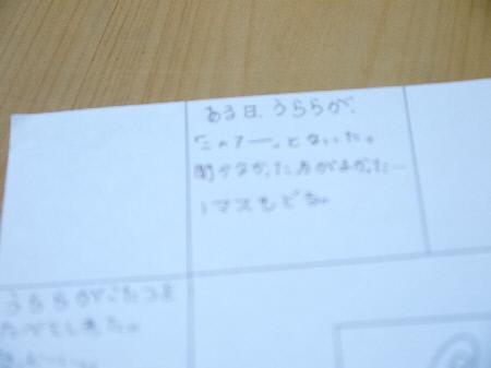 P1240923(1).jpg