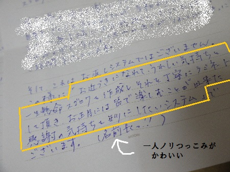 P1250770(1).jpg