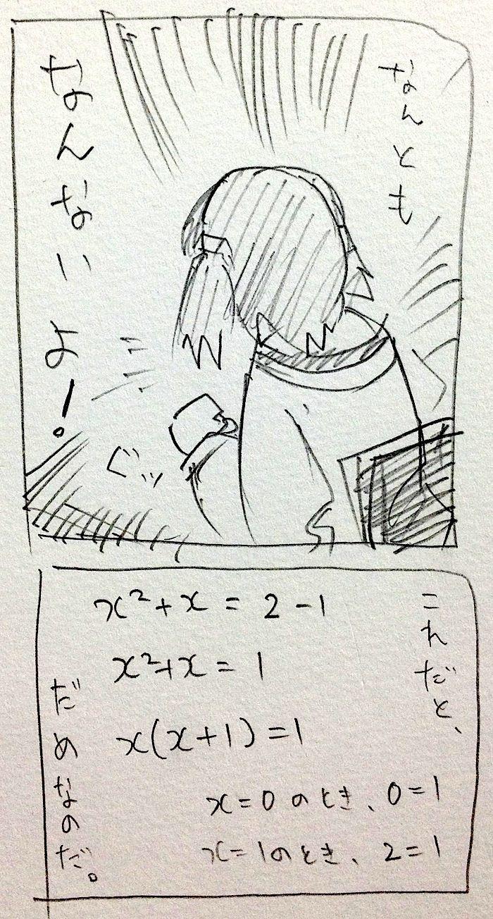 IMG_0695.jpg