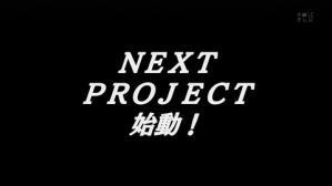 未来日記 26-16