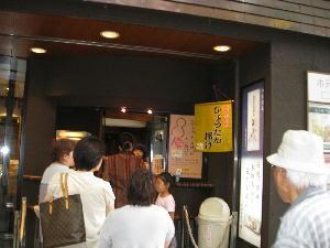 2010仙台夏 002