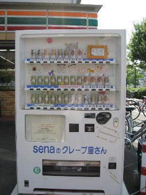 2010仙台夏 011