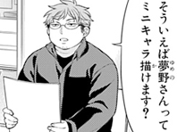 img_nozaki_outline.jpg