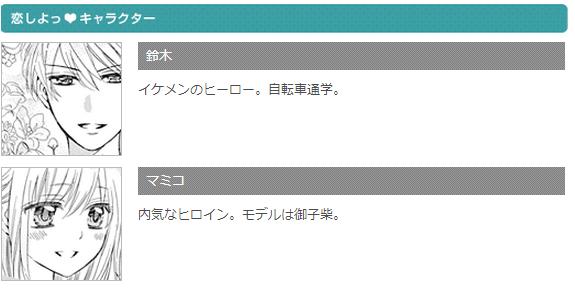 nozaki_human4.png
