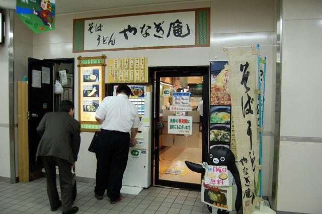blog20100612-1.jpg