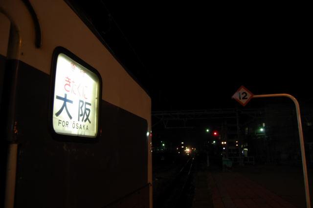 blog20100612-9.jpg