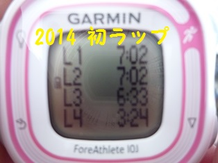 140120-2