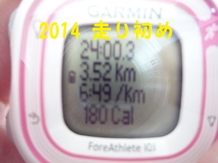 140120-1