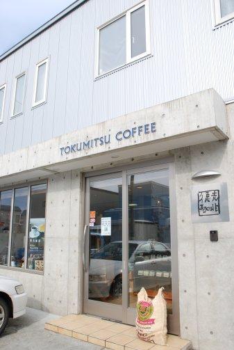 coffee14-7.jpg