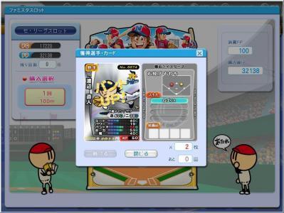20110530渡辺SP