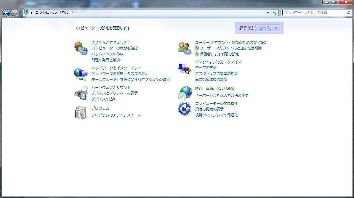 UAC1.jpg