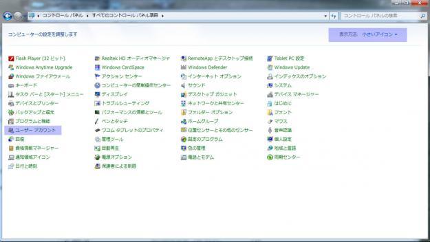 UAC2.jpg
