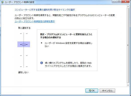 UAC4.jpg