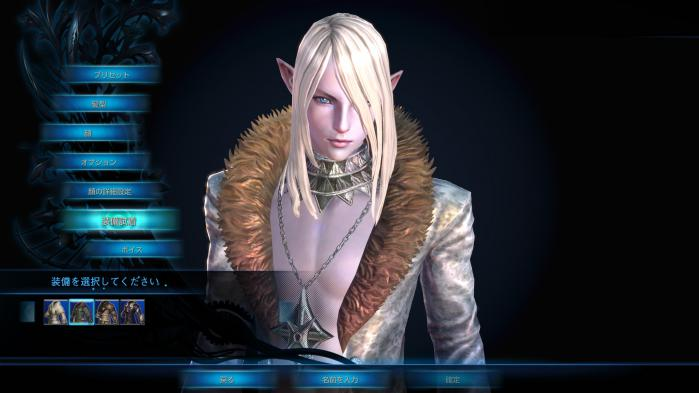 elfs-m2.jpg