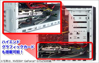 lm-case-img03.jpg