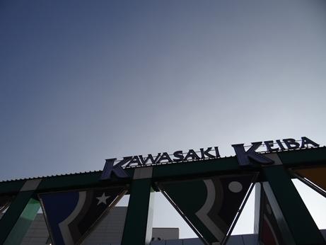 kawasakirogo.jpg