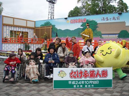 2012菊人形1st (32)