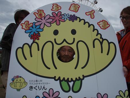 2012菊人形1st (80)